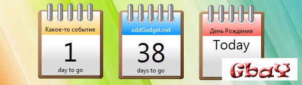 Countdown Date
