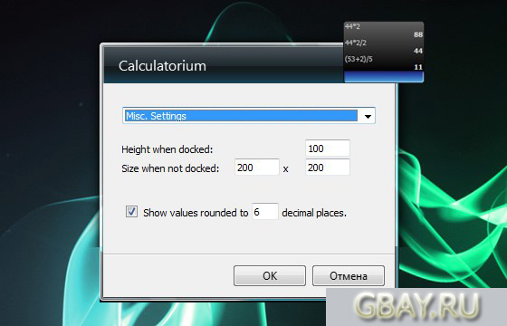 Calculatorium