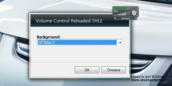 Volume Control THLE Мультимедиа и радио